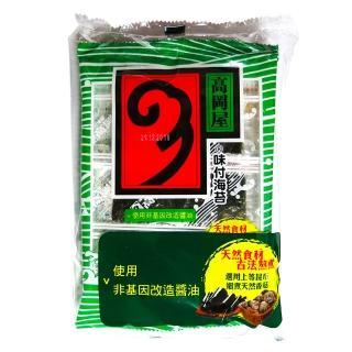 【高岡屋】味付6束海苔(5.6g*3)