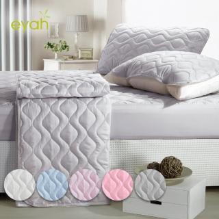 【EYAH宜雅】純色保潔墊△床包式單人2入組(含枕墊*1)