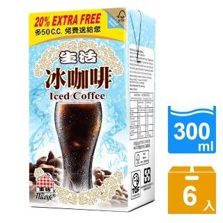 【生活】冰咖啡300ml(6入/組)