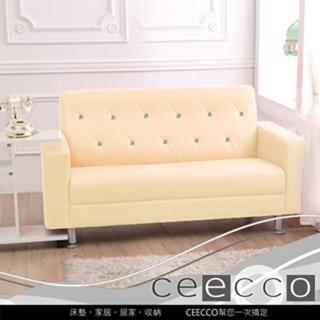 【CEECCO】香榭水鑽2人座皮沙發組(3色可選)