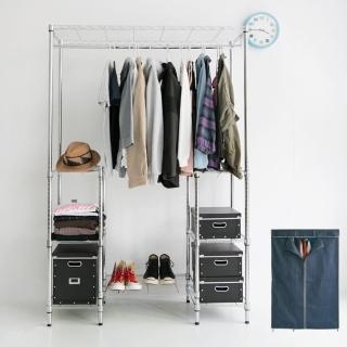 【樂活主義】120x45x180鐵力士八層輕型衣櫥