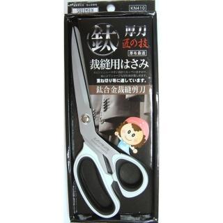 【仙德曼】鈦合金裁縫剪刀-2入組