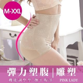 【PINK LADY】緊緻曲線 420丹超高腰魔力機能褲5629(膚色)