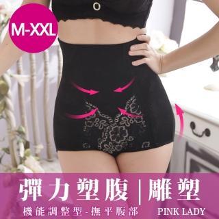【PINK LADY】緊緻曲線 420丹超高腰魔力機能褲5629(黑色)