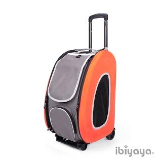 【IBIYAYA依比呀呀】五彩繽紛寵物拉桿後背包-炫彩亮橘(FC1008)