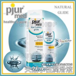【德國Pjur MED】天然水性潤滑液(Natural Glide  100ml)