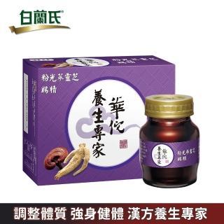 【華佗】粉光蔘靈芝雞精(70g-12入)