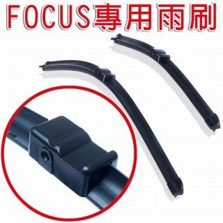 【FORD FOCUS 2005-2011年】前檔專用軟骨雨刷(兩支裝)