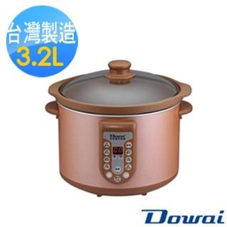 【多偉】全營養萃取鍋DT-323(3.2L)