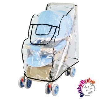 【Babybabe】安全反光防風防雨罩