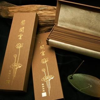 【法藏沉香】青州沉香-開雲七寸臥香(4盒入)