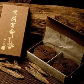 【法藏沉香】青州沉香-開雲2小時盤香(4盒入)