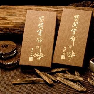 【法藏沉香】青州沉香-開雲4小時盤香(4盒入)