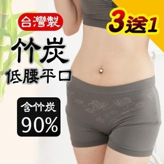 【源之氣】極品竹炭女中腰平口褲-超值3入RM-20010(深灰)
