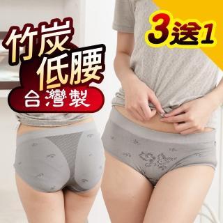【源之氣】竹炭淑女三角低腰內褲4件組RM-10066(灰色)