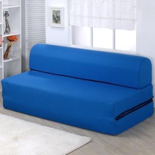 【戀香】折疊式彈簧沙發床-雙人5尺(三色可選)