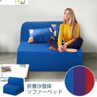 【戀香】折疊式彈簧沙發床-單人3尺(三色可選)