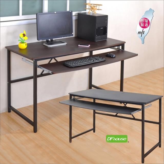 《DFhouse》艾力克多功能電腦桌-120CM(黑色-胡桃色)