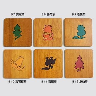 【MU LIFE】古典襯花實木杯墊(6片套組四)  MU LIFE 荒木雕塑藝品