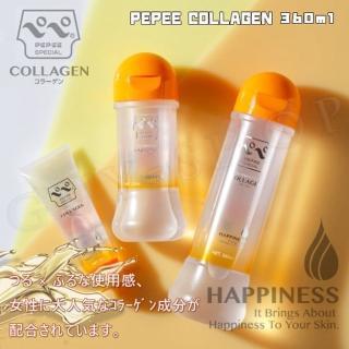【日本 PEPEE】膠原蛋白潤滑液(360ml)