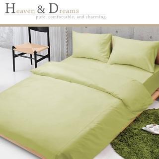 【H&D】素色系列 純棉抗菌床包組(加大四件式)