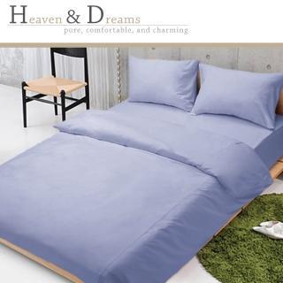 【H&D】素色系列 純棉抗菌床包組(雙人四件式)