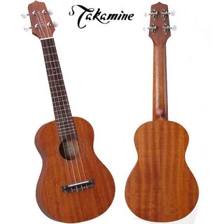 【非凡樂器館】Takamine 21吋高音電烏克麗麗-桃花心木(EGU-S1)