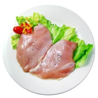 【卜蜂】去骨雞胸肉真空包20片(每包2片/250g/共10包)