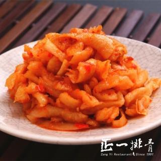 【正一排骨】◤最懷舊的味道-庄腳手切辣蘿蔔◢(400gX6件組)