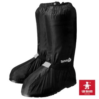 【達新牌】厚底型 防雨鞋套