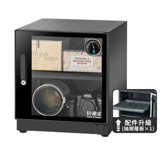 【防潮家】59公升電子防潮箱(FD-60CA生活系列)