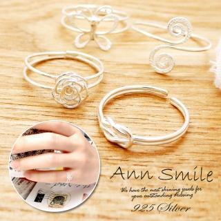 【微笑安安】細緻造型925純銀活動式尾戒(共4款)   微笑安安