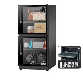 【防潮家】121公升電子防潮箱(FD-118CA生活系列)