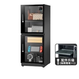 【防潮家】147公升電子防潮箱(FD-145CA生活系列)
