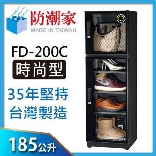 【防潮家】185公升電子防潮箱(FD-200C生活系列)