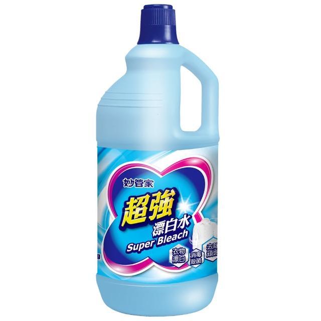 【妙管家】超強漂白水無磷原味(2000gm)