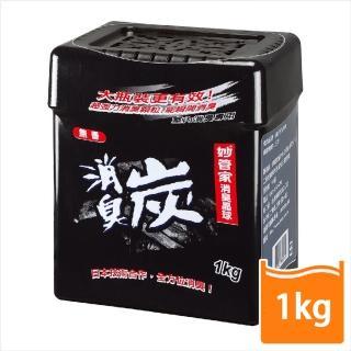 【妙管家】消臭晶球炭(1kg)