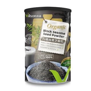 【米森】有機純黑芝麻粉(350g)