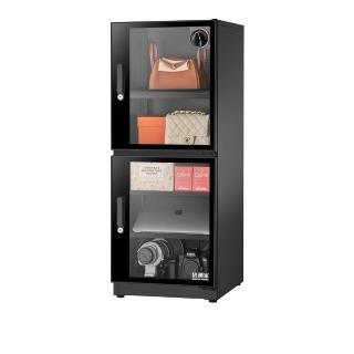 【防潮家】147公升電子防潮箱(FD-145EA旗艦指針系列)