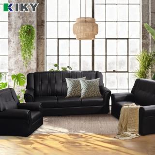 【KIKY】情定巴黎1+2+3皮沙發組(3色可選)