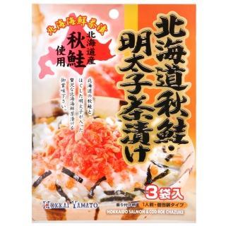 【北海大和】北海道秋鮭明太子茶漬(22.5g)