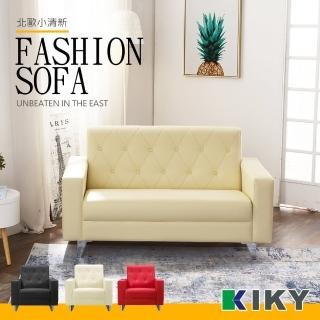 【KIKY】艾薇2人座皮扣沙發組(3色可選)
