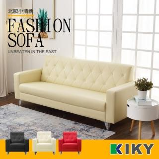 【KIKY】艾薇3人座皮扣沙發組(3色可選)