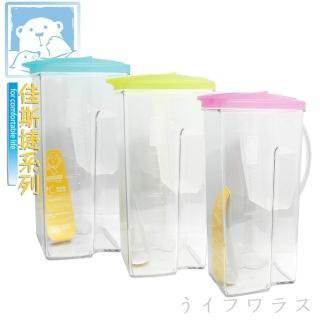 【日本】KITTY冷水壺-2.0L
