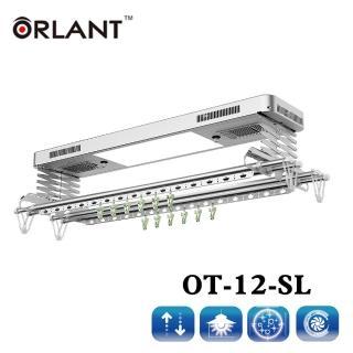 【歐蘭特】電動遙控升降曬衣架(OT-12-SL)