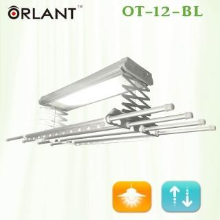【歐蘭特】電動遙控升降曬衣架(OT-12-BL)