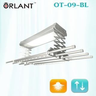 【歐蘭特】電動遙控升降曬衣架(OT-09-BL)