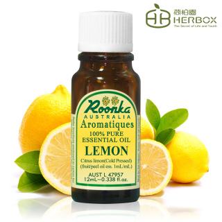 【Roonka 荷柏園】檸檬精油 12ml(Lemon)