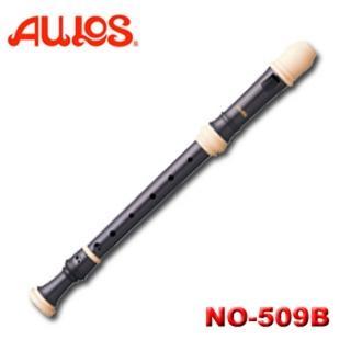 【AULOS】交響樂系列中音直笛 日本原裝進口 音樂聯盟(NO-509B)