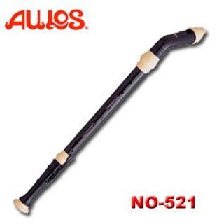【AULOS】交響樂系列低音直笛 日本原裝進口 音樂聯盟(NO-521)